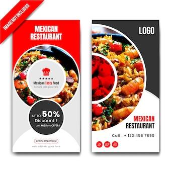 Horizontale rabatt-lebensmittel-fahne für restaurant