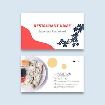 Horizontale visitenkarte des japanischen restaurants