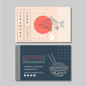 Horizontale visitenkartenschablone für japanisches lebensmittelrestaurant