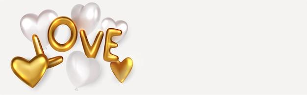 Horizontaler liebesbanner goldener chrombuchstabe und perlweiße luftballons mit leerzeichen