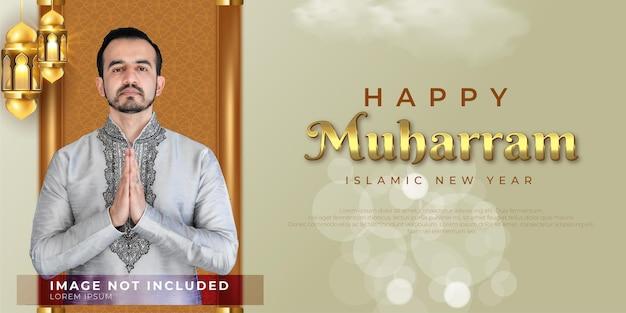 Horizontales banner des islamischen neuen jahres mit foto glücklicher muharram