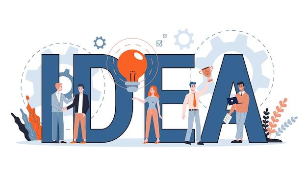 Horizontales banner für idee und innovation für ihre website. idee einer kreativen lösung und einer modernen erfindung. geschäftsinspiration. illustration