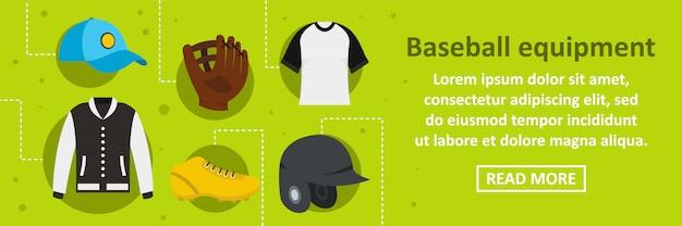 Horizontales konzept der baseballausrüstungsfahnen-schablone