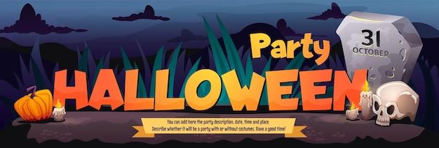 Horizontales plakat der halloween-party mit grabsteingrabschädel und kürbisen auf dem friedhof