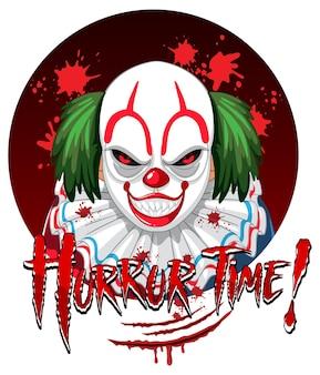 Horror time abzeichen mit zwei gruseligen clowns