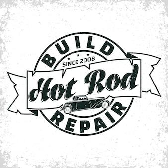 Hot rod garage illustration
