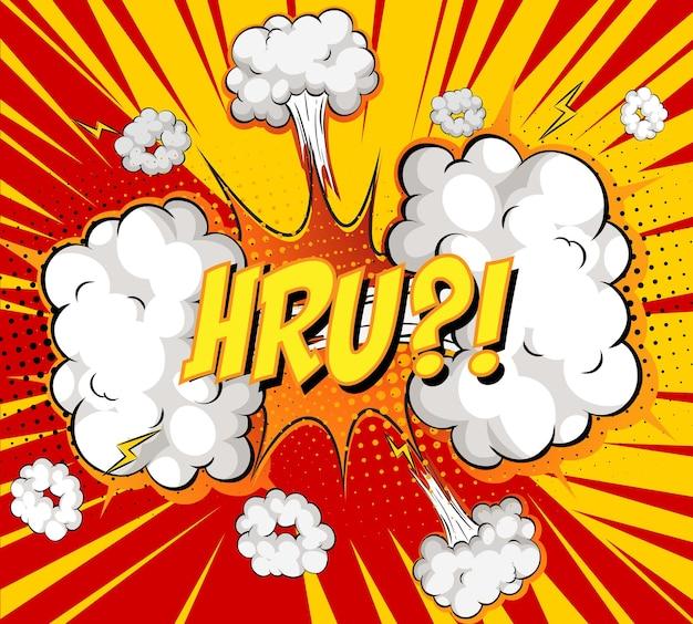 Hru-text auf comic-wolkenexplosion auf strahlenhintergrund