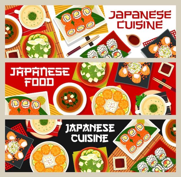 Hühnersuppe mit japanischem essen und spinat