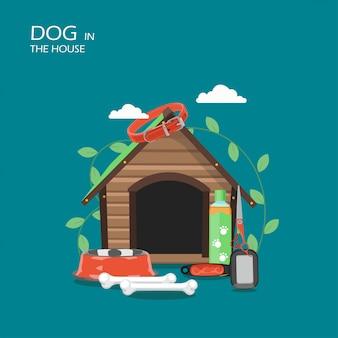 Hund in der flachen artillustration des hauses