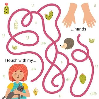 Ich berühre mit meinen händen ein labyrinth-puzzle für kinder. fünf-sinne-spiel. finden sie die richtige aktivitätsseite.