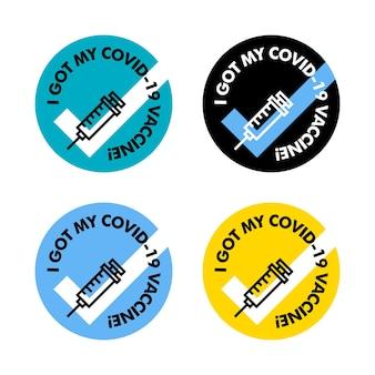 Ich habe meinen covid-19-impfstoff bekommen. vektorbanner-vorlage mit text ich habe meinen covid-19-impfstoff bekommen. covid-19 geimpfter aufkleber