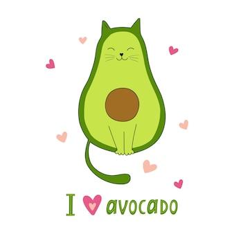 Ich liebe avocado lustige avocado vektor-illustration gut für poster t-shirts postkarten