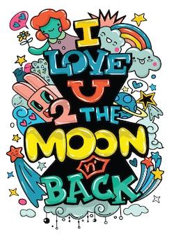 Ich liebe dich bis zum mond und zurück. moderner kalligraphievektor