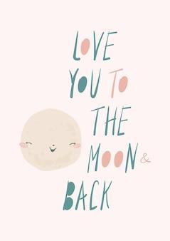 Ich liebe dich bis zum mond und zurück schriftzug