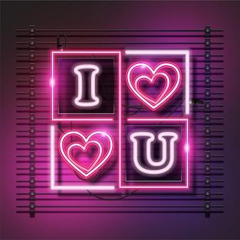 Ich liebe dich neon design Premium Vektoren