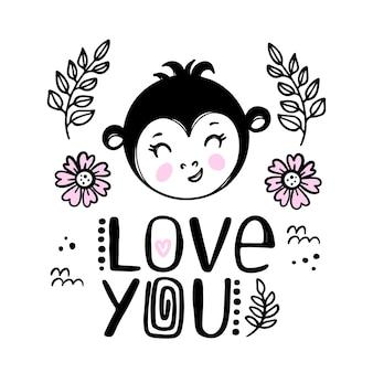 Ich liebe dich. netter affe grußkarte. cartoon monochrome hand gezeichnete skizze mit handschrift text clipart