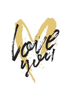 Ich liebe dich phrase für valentinstag. romantisches handgezeichnetes zitat