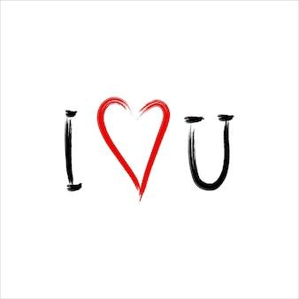 Ich liebe dich text valentinstag-grußkarte mit handgeschriebenen buchstaben vektor-illustration