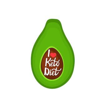 Ich liebe die keto-diät - handgezeichnete schrift. avocado schneiden. gesundes essen.
