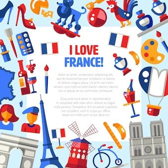 Ich liebe frankreich mit sehenswürdigkeiten und berühmten französischen symbolen