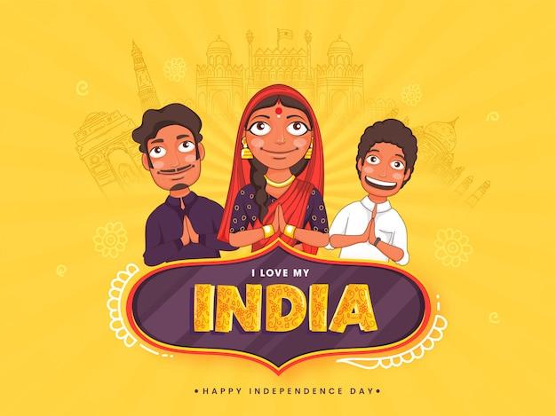 Ich liebe meinen indien-text im weinleserahmen mit indischer familie, die namaste auf gelbem skizzieren des berühmten denkmalshintergrundes für unabhängigkeitstag tut.