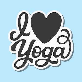 Ich liebe yoga-schriftzüge