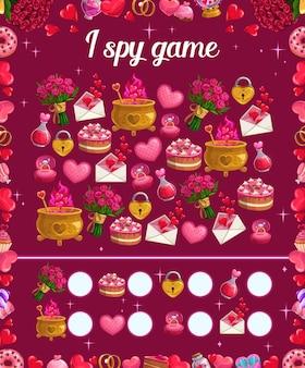 Ich spioniere kinderspiel mit gegenständen zum valentinstag aus