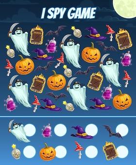 Ich spioniere spiel für kinder mit halloween-charakteren