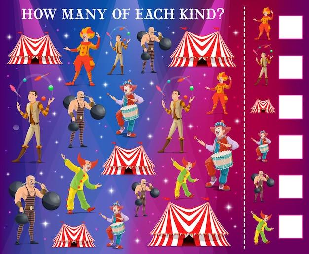 Ich spioniere spiel mit zirkusfiguren des kinderbildungsdesigns aus