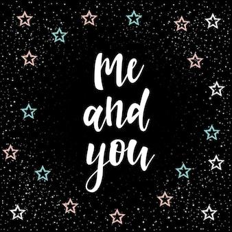 Ich und du. handgeschriebene romantische zitatbeschriftung und handgezeichneter stern. doodle handgemachte skizze für design-t-shirt, romantische karte, einladung, valentinstag-poster, album, sammelalbum usw.