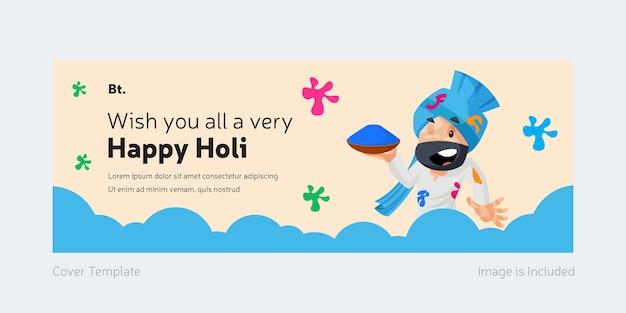 Ich wünsche ihnen allen ein sehr glückliches holi facebook-deckblatt mit punjabi-mann, der die farbtafel in der hand hält