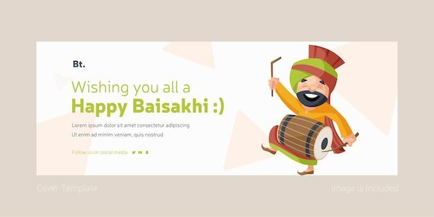 Ich wünsche ihnen allen eine glückliche designvorlage für das facebook-cover von baisakhi