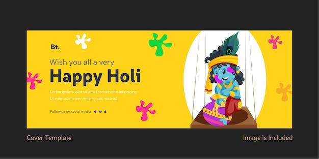 Ich wünsche ihnen allen eine sehr glückliche holi facebook-titelseite mit lord krishna auf der schaukel