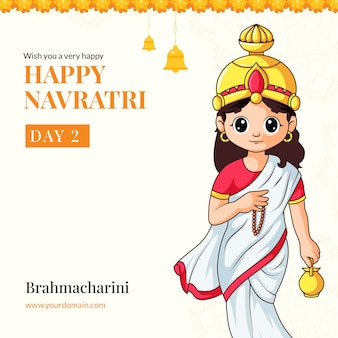 Ich wünsche ihnen ein sehr glückliches navratri-fest mit dem illustrationsbanner-design der göttin brahmacharini