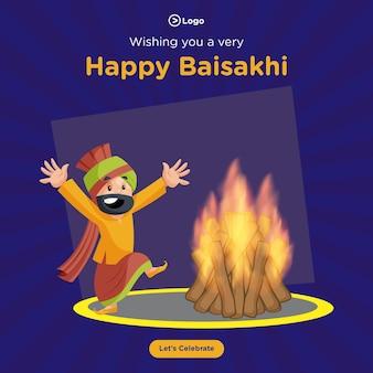 Ich wünsche ihnen eine sehr glückliche baisakhi-grußkarte