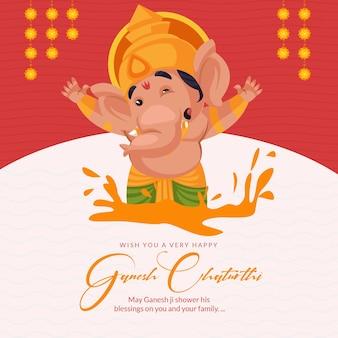 Ich wünsche ihnen eine sehr glückliche ganesh chaturthi indian festival banner designvorlage