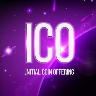 Ico anfangsmünze, die blockchain hintergrund anbietet.