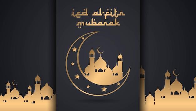 Ied al fitr traditioneller islamischer festival religiöser hintergrund