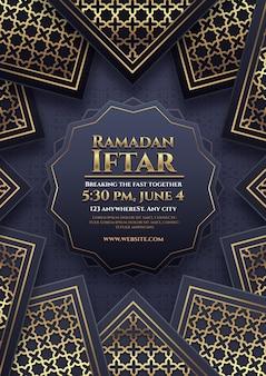 Iftar einladungsschablone im papierstil