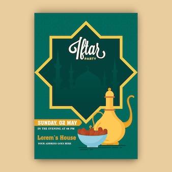 Iftar party flyer oder einladungskarte illustration