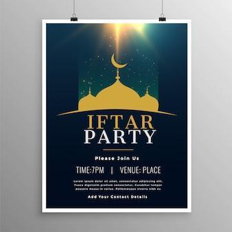Iftar-partyeinladungsschablonendesign