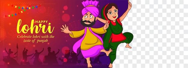 Illustration der happy lohri-feiertagsfahne für das punjabi-festival.