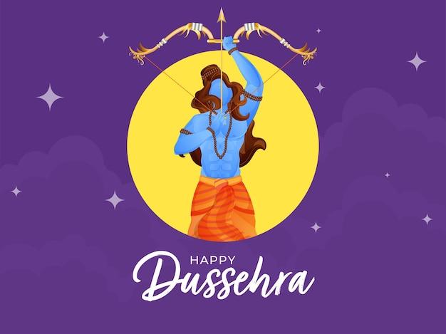 Illustration der hinduistischen mythologie lord rama hält bogenpfeil