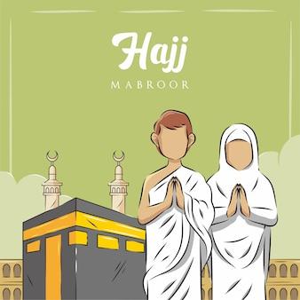 Illustration der islamischen hadsch-pilgerfahrt