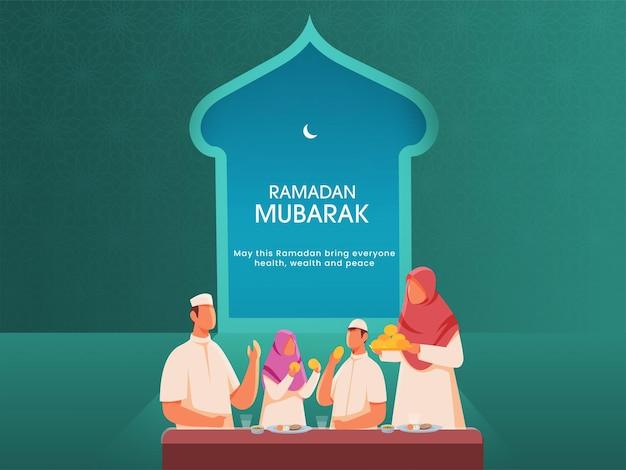 Illustration der muslimischen familie, die iftar-partei auf blaugrünem arabischen muster feiert