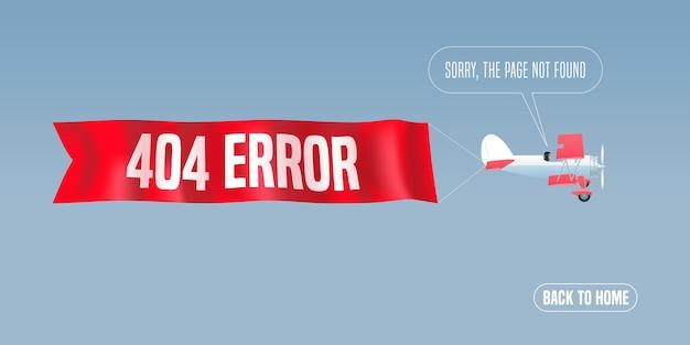 Illustration der vorlagenfehlerseite, banner mit nicht gefundener nachricht. retro doppeldecker mit fehlerwarntexthintergrund für kreatives element des website-fehlerkonzepts