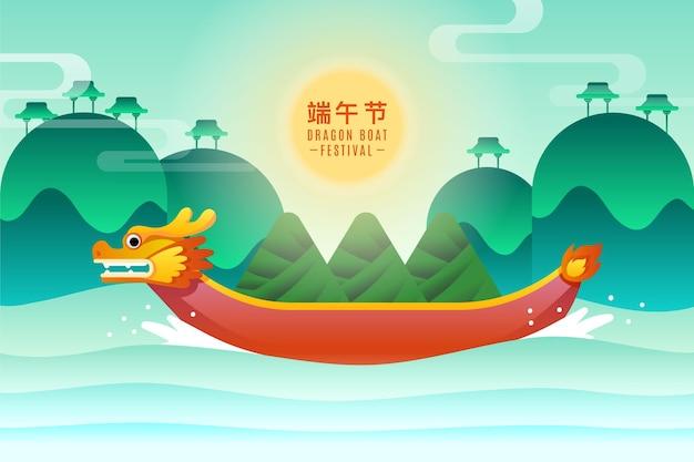 Illustration des flachen drachenbootfestivals