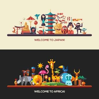 Illustration des flachen entwurfs afrikas und japans reisebanner, die mit ikonen gesetzt werden