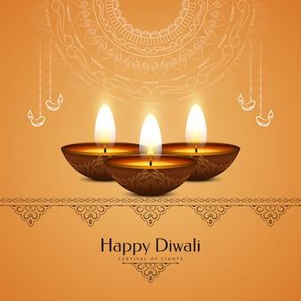 Illustration des glücklichen diwali festivals mit lampen
