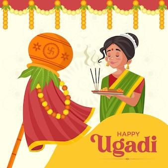Illustration des glücklichen ugadi, der grußkartenentwurf wünscht